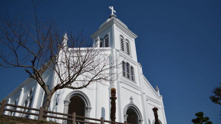 大江天主堂の改修工事終わる