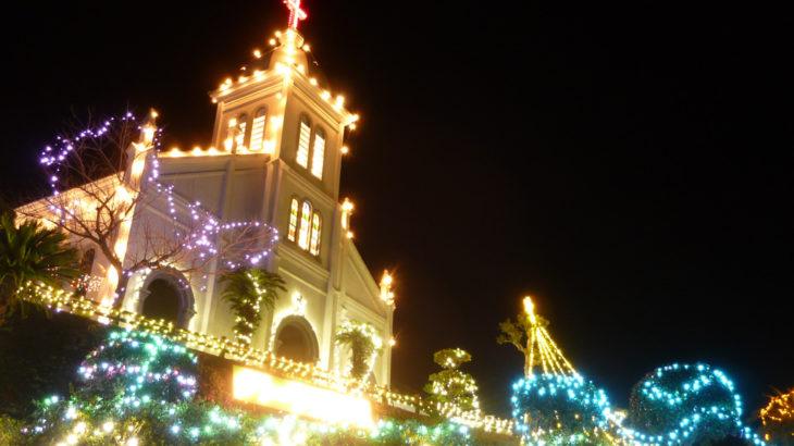 大江天主堂イルミネーション12月1日から