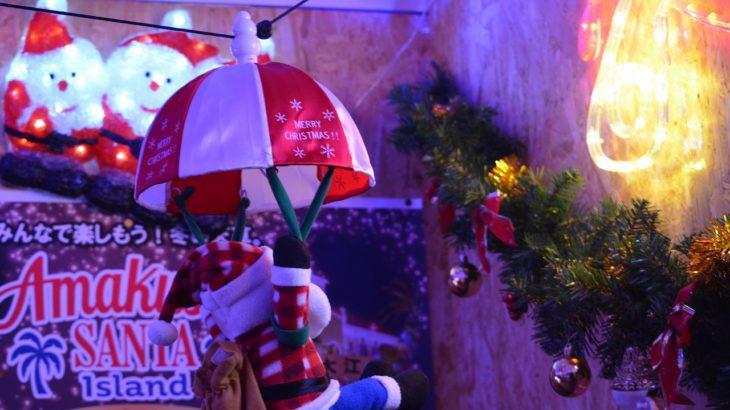 天草エアライン、「サンタこす割」実施 サンタのコスプレでの搭乗が条件