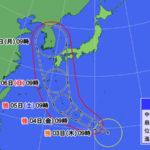 台風10号 特別警報級の勢力に発達か 広範囲で甚大な影響のおそれ