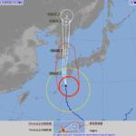 台風10号今夜から明日未明に最接近