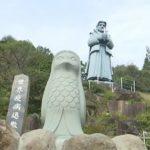 藍のあまくさ村にアマビエ像(熊本)
