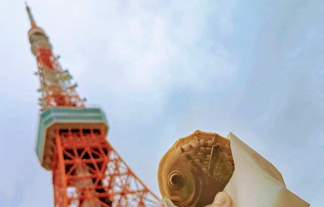 たい焼きと一緒にやって来た!熊本県天草のコーヒースタンド「赤い月珈琲 東京」【神谷町】