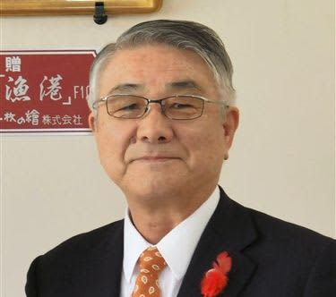 中村五木・天草市長が急逝 71歳 心筋梗塞、自宅で倒れる